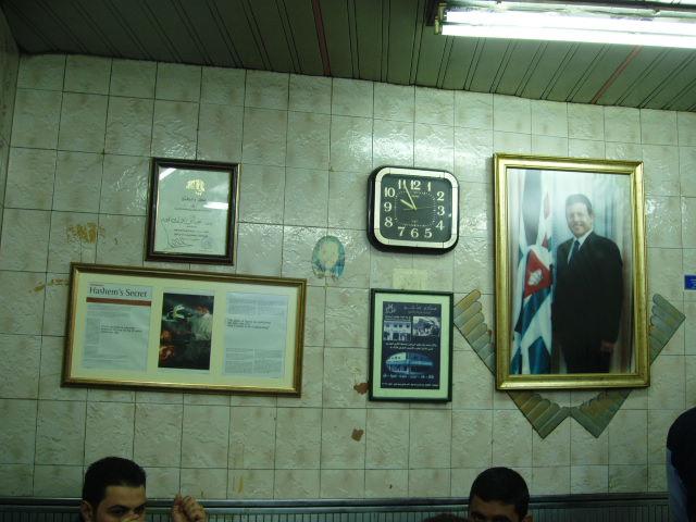 """""""Хашем"""" йорданския McDonald's"""