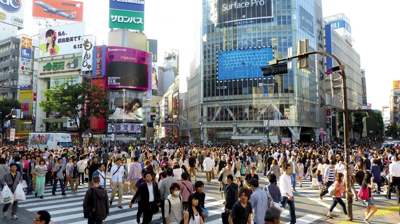 Деветката на Токио