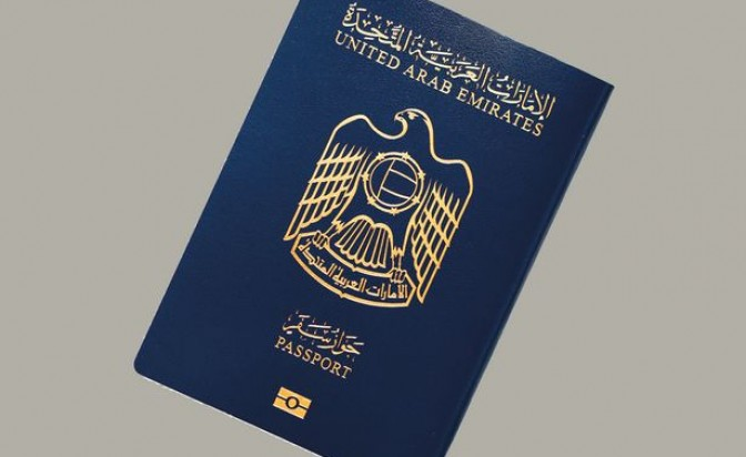This country has the most powerful passport in the world