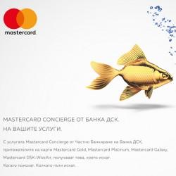 На Вашите услуги: Mastercard Affluent Concierge от Банка ДСК
