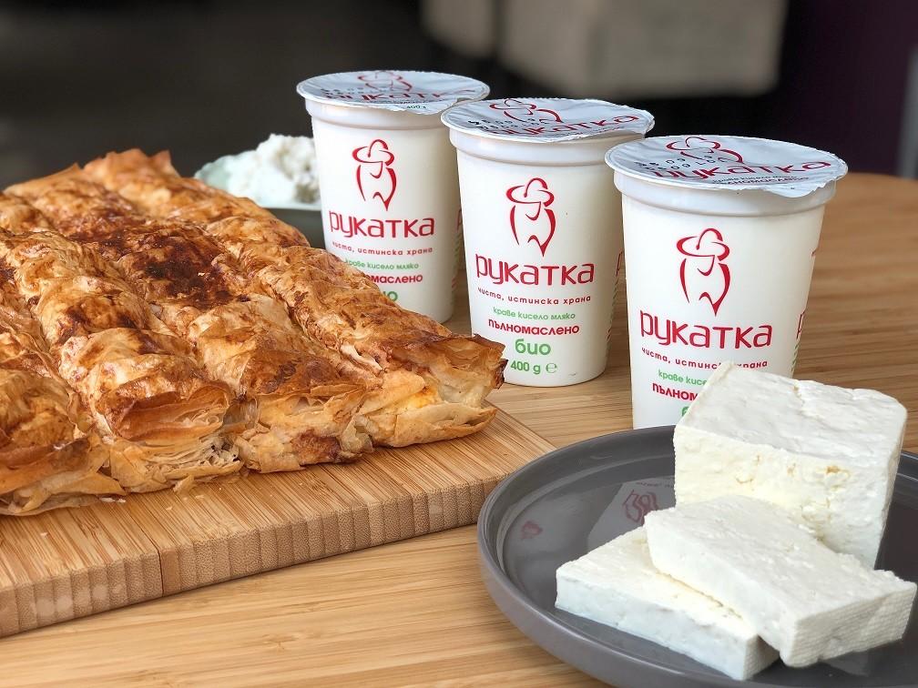 """Есенни рецепти с био кисело мляко и сирене - Джаджък """"Рукатка"""""""