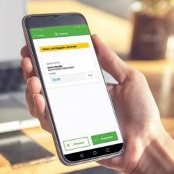 Превод на пари по всяко време чрез приложението DSK mToken