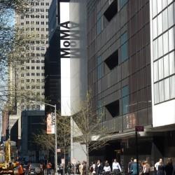 12 музея за 12 дни в Ню Йорк - 7