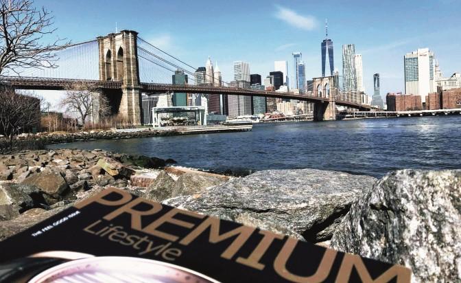 Безобразният Ню Йорк