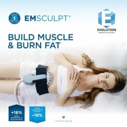 EmSculpt – след вторите две процедури - 5