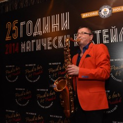 Единственият бар в България, вписан в Книгата на Гинес, отпразнува своята 25-годишнина - 3