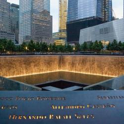 12 музея за 12 дни в Ню Йорк - 14