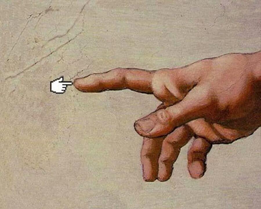 Няколко коментара върху начина, по който технологиите дефинират изкуството