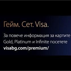 Visa Tennis Cup - 2