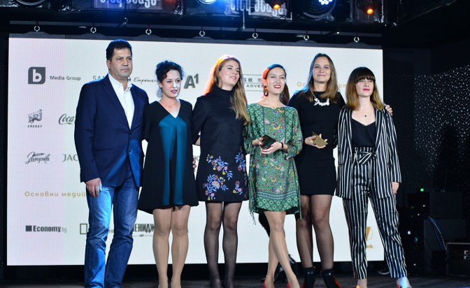 ДСК с най-ценните отличия от Effie България