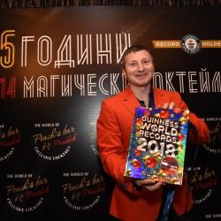Единственият бар в България, вписан в Книгата на Гинес, отпразнува своята 25-годишнина - 4