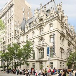 12 музея за 12 дни в Ню Йорк - 18