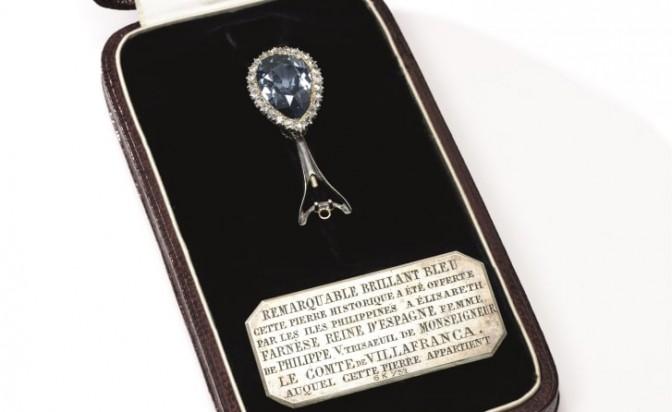 Късче история на търг: Продават кралски диамант на 300 години