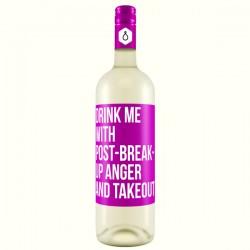 Откровените бутилки вино - 3