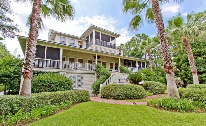 Вижте дома, който продава Сандра Бълок
