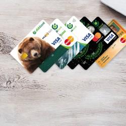 Банка ДСК с 0% лихва по кредитни карти до 31 декември - 1