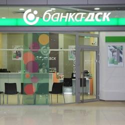 Банка ДСК с 0% лихва по кредитни карти до 31 декември - 3