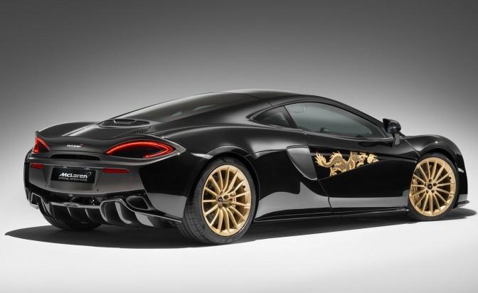 McLaren 570GT MSO: колата с драконовата татуировка