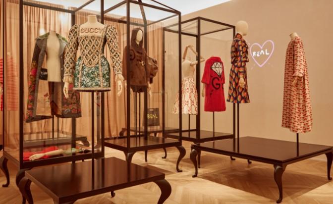 Вечеря, изложба и още нещо в Gucci Garden