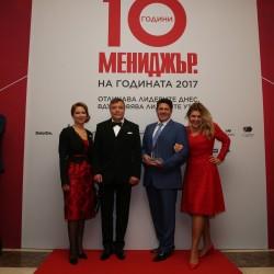 """Арх. Пламен Мирянов е носителят на десетата титла """"Мениджър на годината"""" за 2017г. - 3"""
