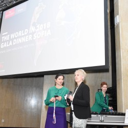 The World In 2018 Gala Dinner Sofia - 4