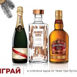Коледни и новогодишни изкушения от Mumm, Absolut Elyx и Chivas Extra - 5