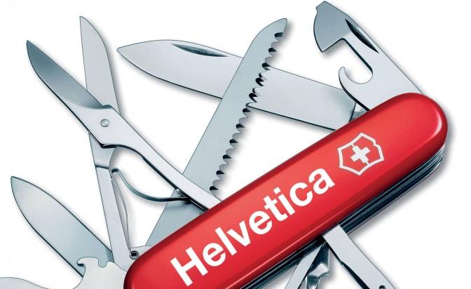На Helvetica с любов