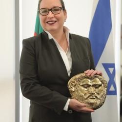 Запознайте се с Н.Пр. Ирит Лилиан, посланик на Израел - 2