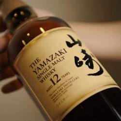 Suntory sends whiskey to space - 2