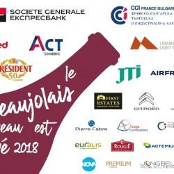 Beaujolais Nouveau 2018 пристига в София!