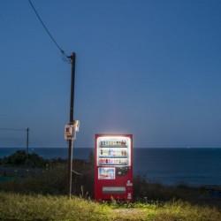Чарът на самотните вендинг машини в Япония - 1
