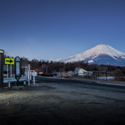 Чарът на самотните вендинг машини в Япония - 2