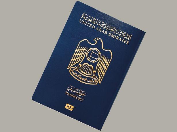 Коя е държавата с най-силния паспорт в света?