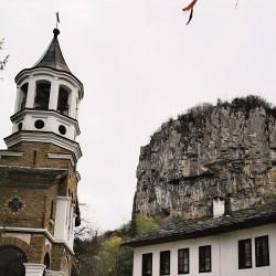Другата България - 1
