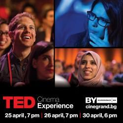 TED2017: The Future You – СПА за мозъка - 1