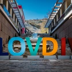 Какво ще донесе на Пловдив титлата Европейска столица на културата? - 2
