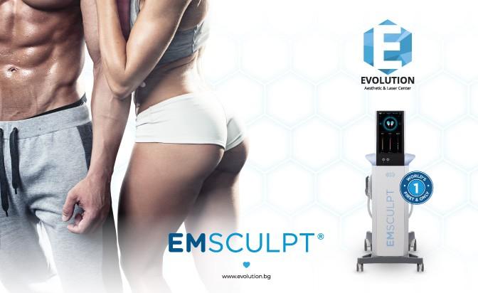 Emsculpt – процедура от бъдещето, сега