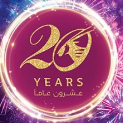 20 години Qatar Airways и още вълнуващи награди - 2