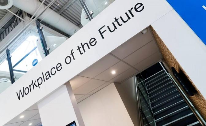 Работното пространство на бъдещето